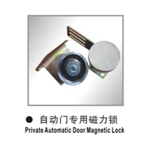 Automatic door magnetic lock