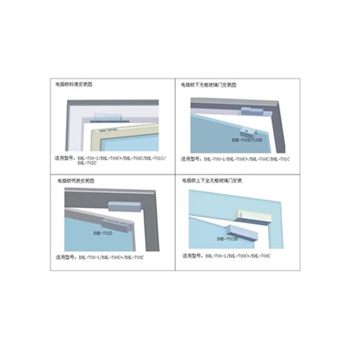 http://en.behost.com.cn/data/images/product/20180619171522_500.png