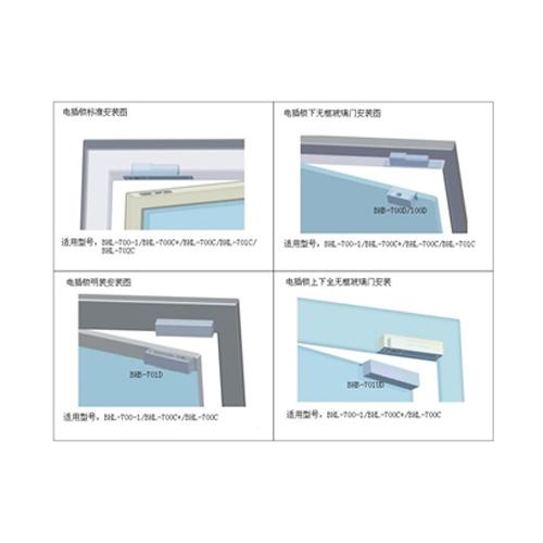 http://en.behost.com.cn/data/images/product/20180619172121_632.jpg