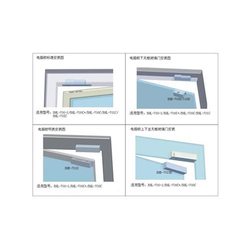 http://en.behost.com.cn/data/images/product/20180619175456_628.jpg