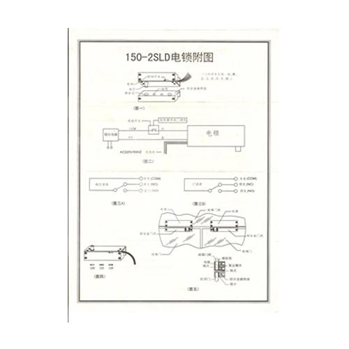 http://en.behost.com.cn/data/images/product/20180620093553_453.jpg