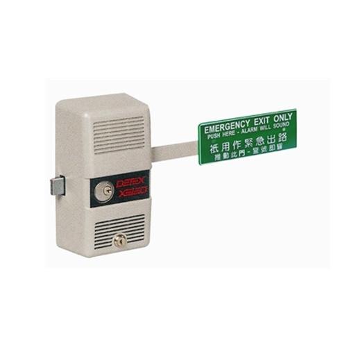 Fire channel alarm lock